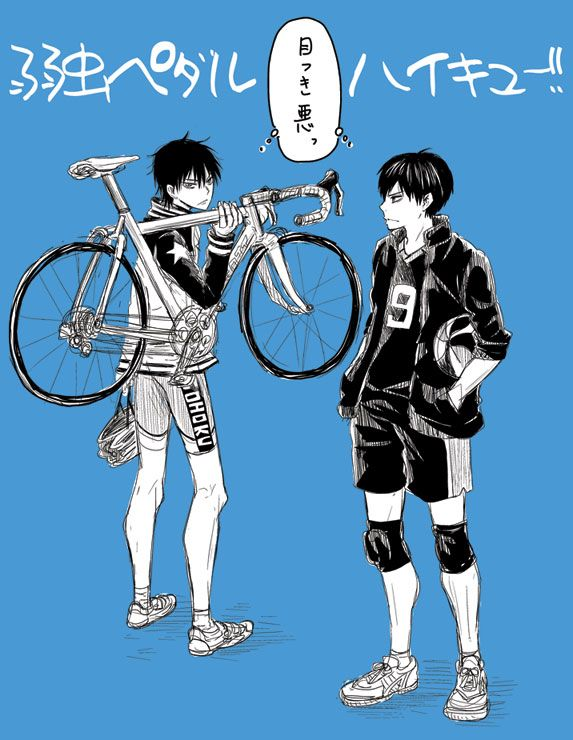 Haikyuu!!, Yowamushi Pedal, Imaizumi Shunsuke, Kageyama Tobio