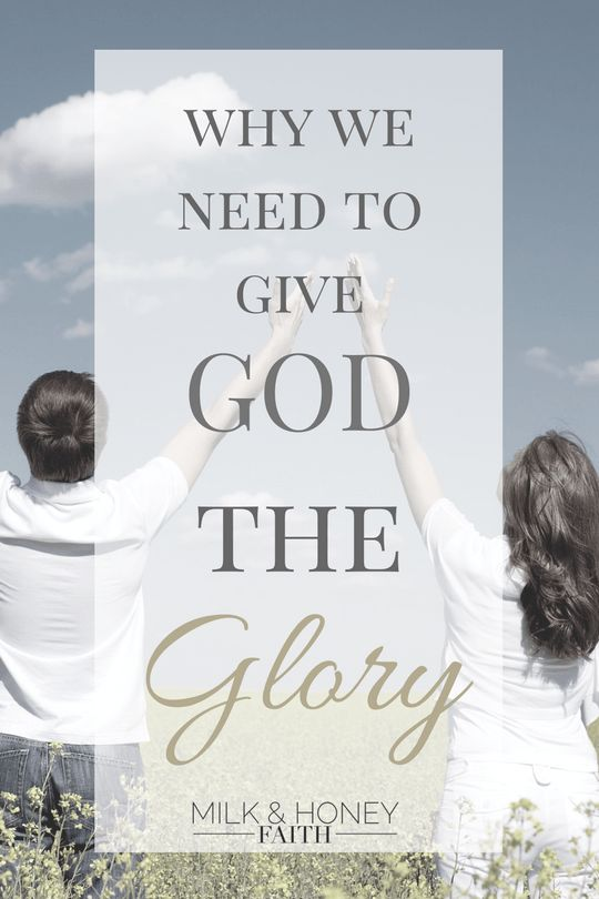 Learn about why we need to give God all the glory He deserves. It all belongs to Him.