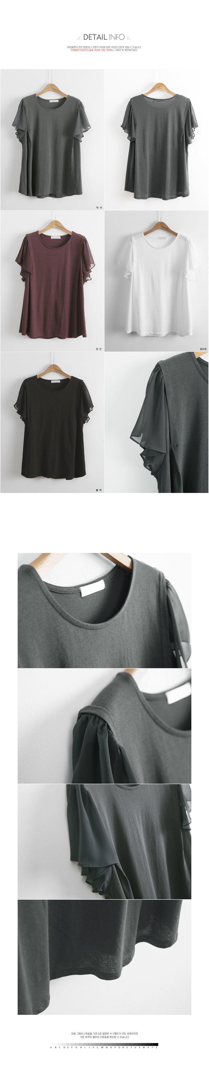 ルーズなフィットでヤングミセスの悩みを隠しながら、さらにスリムに引き立たせてくれるトップスアイテム〜。ラウンドネック、VネックTシャツ、ノースリーブTシャツ、ポロシャツなど豊富にご用意しました。【JOAMOM]  婦人服通販レディースファッション トップ MJ™フリルシフォン袖ティーJT1209 ラウンドネック