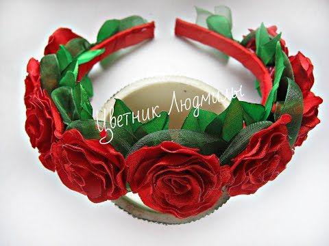 Венок из лент своими руками \ Wreath ribbons with their hands \ МК \ DIY - YouTube