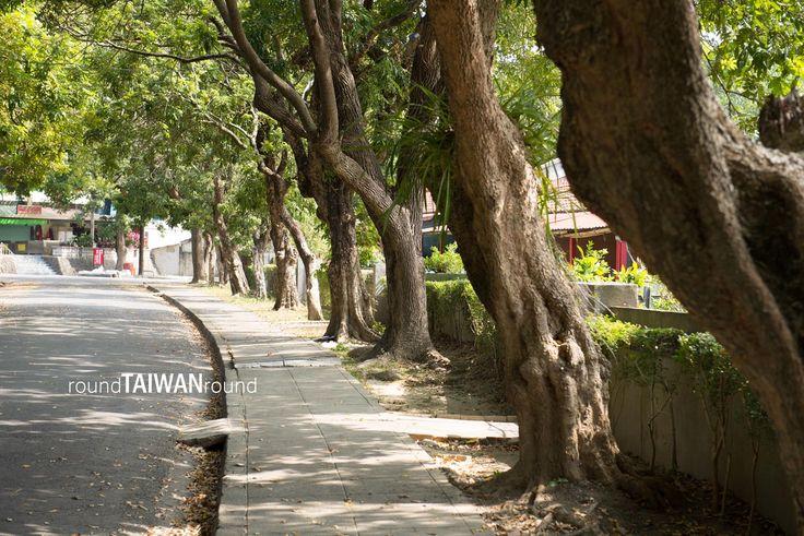Zhongxing New Village 中興新村