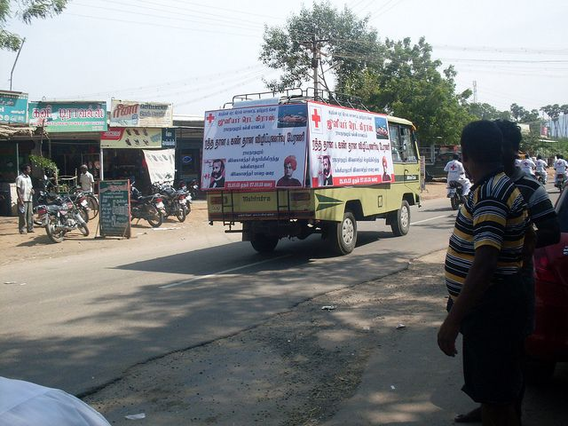 Cheranmahadevi Town Lions Club (India) | Lions conducted a special Propaganda on Diabetic Awareness with Blood & Eye Donation Awareness