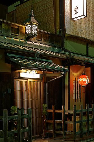 Kyoto,Gion/ Japan