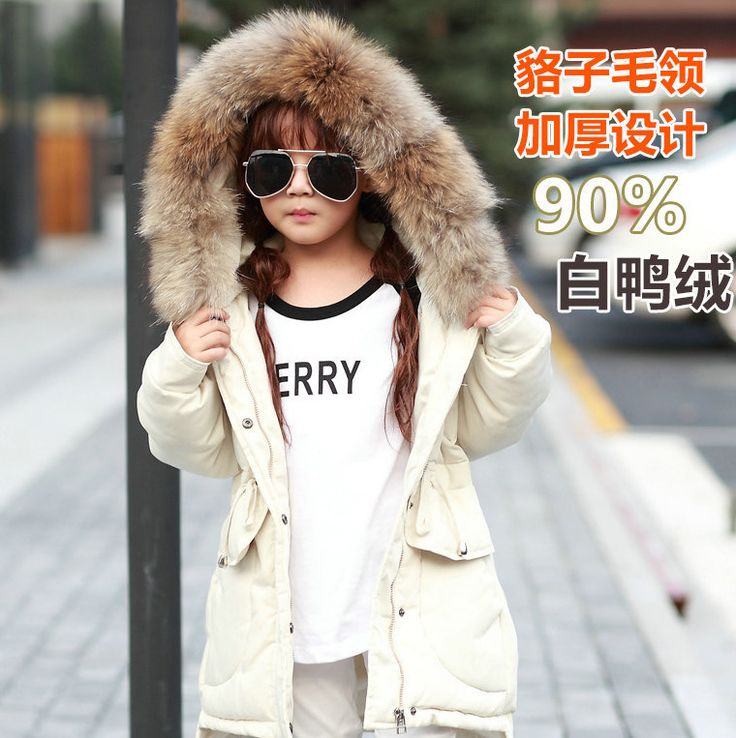 http://babyclothes.fashiongarments.biz/  2016 Real New Long Corduroy Girl Winter Down Jackets Coats Warm Kid 100% Thick Duck Kids Jacket Children Outerwears For Cold, http://babyclothes.fashiongarments.biz/products/2016-real-new-long-corduroy-girl-winter-down-jackets-coats-warm-kid-100-thick-duck-kids-jacket-children-outerwears-for-cold/,  Fashion Girl Winter down Jackets Coats warm kid girl 100% thick duck Down Kids jacket Children Outerwears for cold winter  We never sell poor quality…