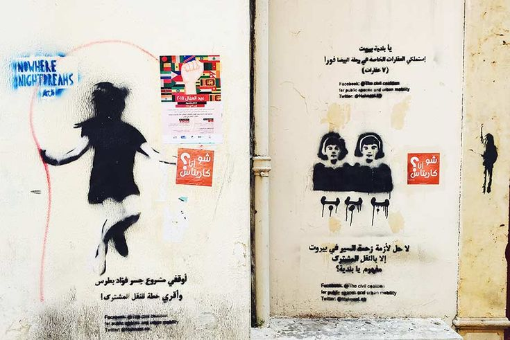 St. Nicholas Merdivenleri #Beyrut #Seyahat #Blog #LiveLoveThank - #Gezi #Lübnan #graffiti #walls #streetart