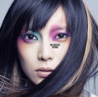 Kou Shibasaki, Japanese actress