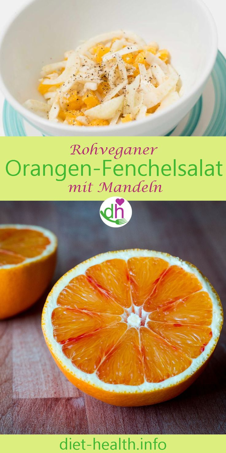 Der Orangen-Fenchel-Salat, abgerundet mit Mandeln, bringt eine fruchtig-frische Beilage bzw. Vorspeise auf Ihren Mittagstisch - und das in nur 15 Minuten! Bereits eine Portion deckt zu 70 % den Tagesbedarf eines Erwachsenen an Vitamin C!