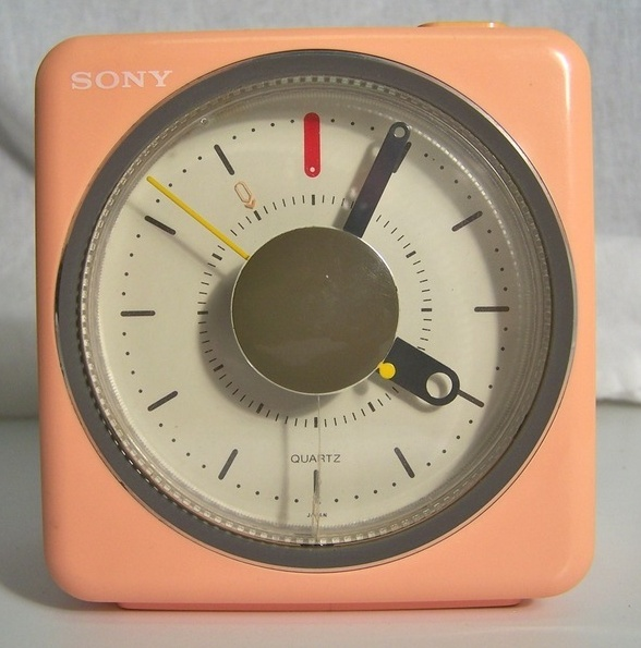 "Mine plays ""Here Comes the Sun"" when the alarm goes off. The first generation did that, second generation was just an alarm. The song was too expensive to keep using."