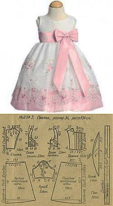 Стильное платье для девочки выкройка