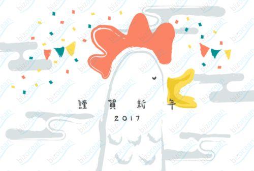 (jpg)酉年の大きなニワトリ年賀状 テンプレートのダウンロードは【書式の王様】