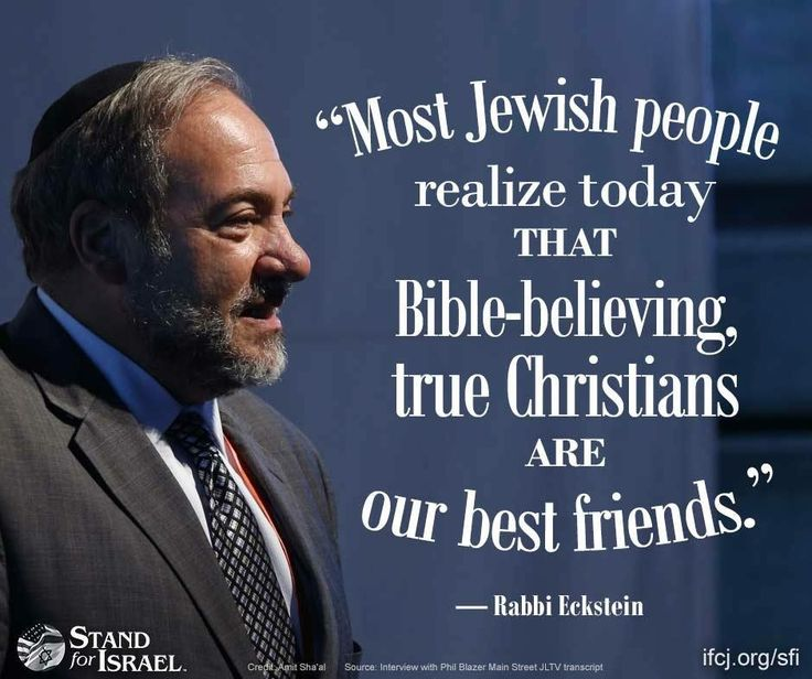 As a Christian, I know that the alliance between Christians & Jews is meant to be strong. We need to stand together & stand with Israel!!