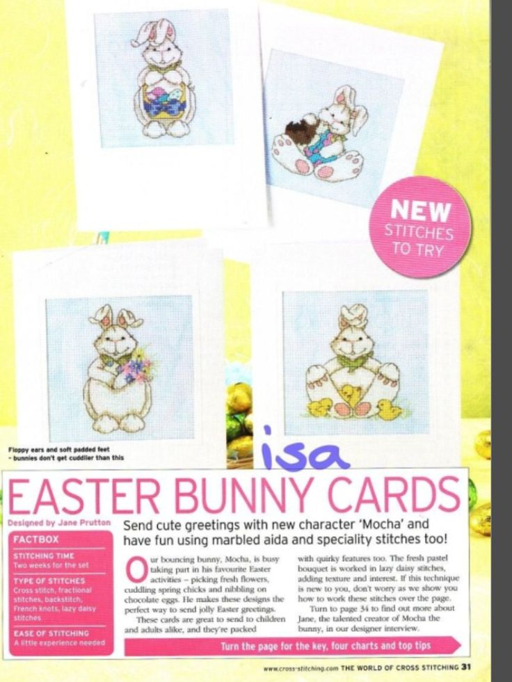 Easter Bunny Cards The World of Cross Stitching Issue 123 April 2007 Saved