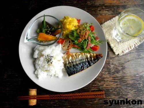 Topical Japanese morning plate - 「野菜と魚のワンプレートで朝ごはん」:山本ゆりの簡単♪週末カフェ朝ごはん:レシピブログ