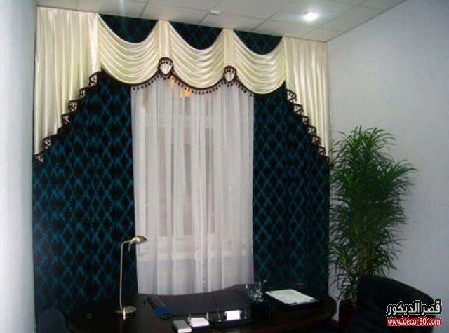 اشكال ستائر صالون راقية The Forms Of Luxury Salon Curtains 2018 قصر الديكور Art Deco Curtains Latest Curtain Designs Art Deco Fabric