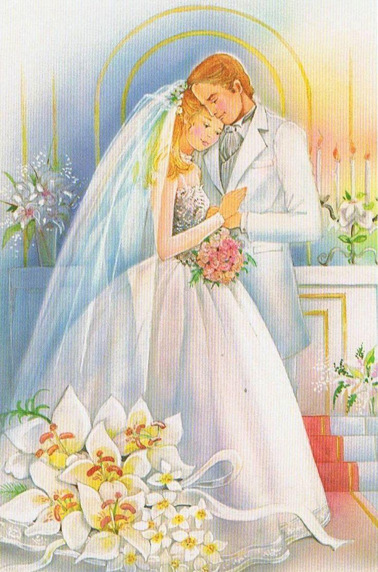 Открытка венчание и свадьба, днем рождения сестра