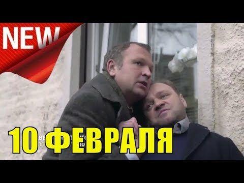 цветочное танго 1234 серия 2019 русские мелодрамы 2019