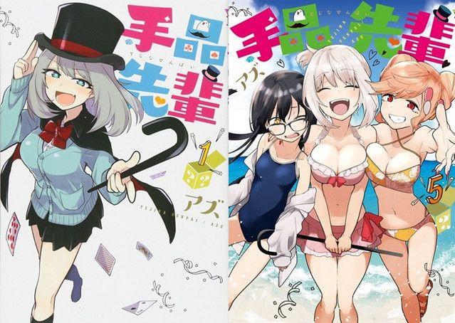 Azu S Short Gag Manga Tejina Senpai Gets Tv Anime Adaptation In 2019