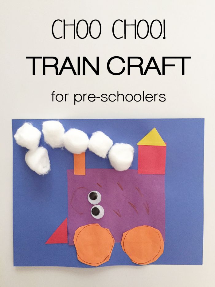 Train Craft | Transportation Crafts for Toddlers and Preschoolers | The Adventure Starts Here