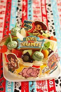トイ・ストーリー・マニアのお誕生日ケーキ