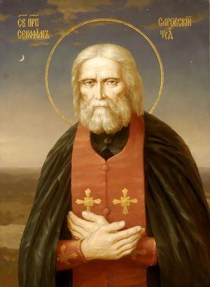Икона святого преподобного  Серафима Саровского
