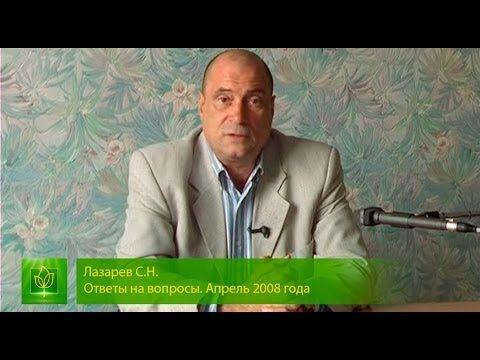 С.Н. Лазарев   Добиваться целей, не привязываясь к результату https://youtu.be/1CiI6icMdoU