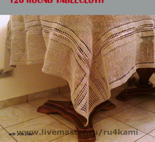 120 round tablecloth