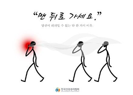 [금연포스터] 금연홍보 디자인 공모전 수상작