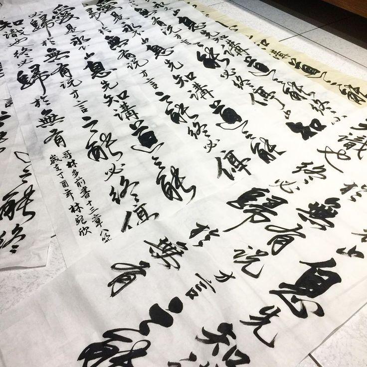 《聖經》 愛是永不止息⋯ #手寫#筆墨之間#墨#書法藝術#Calligraphy art#聖經金句分享#手寫中文#行書體#行草練習 ...