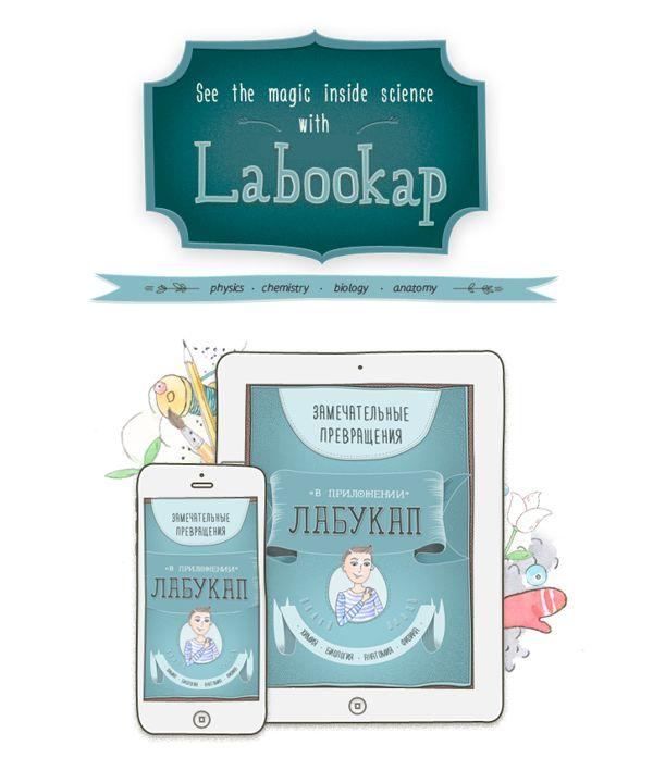 Labookap - interactive book for kids! by Vika Podlesky, via Behance