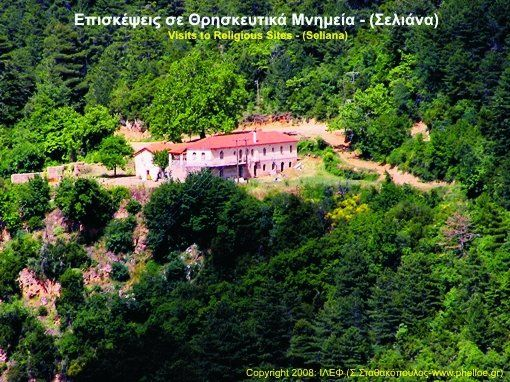 The 15th ce. historic Monastery of the Apostles Peter and Paul, at Seliana-Perithori.