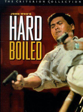 Hard Boiled (1992) 27/03/14