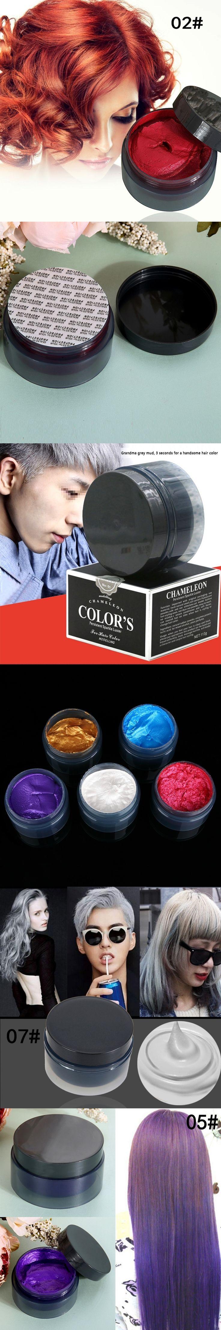 Hair Styling Pomade Women Men Hair Tool Hair Modeling Temporary Hair Dye Cream Wax Mud Cream