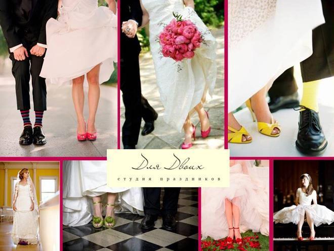 Цветные туфли на свадьбу