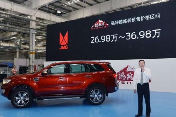 Ford Posts Record China Sales in World's Biggest Car Market
