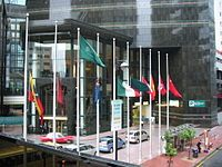 the flag of Saudi Arabia is never flown at half mast