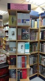 """Книжный магазин """"Русское зарубежье"""" - историческая литература, мемуары, детские книги. Новости"""