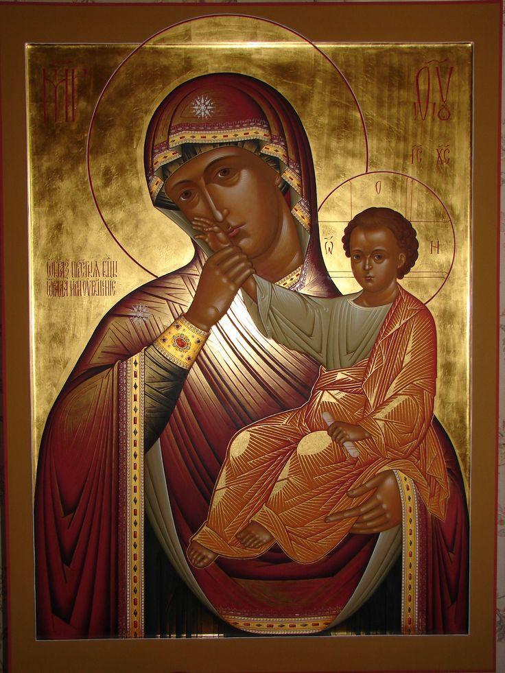 Богоматерь Отрада и Утешение, Ватопедская