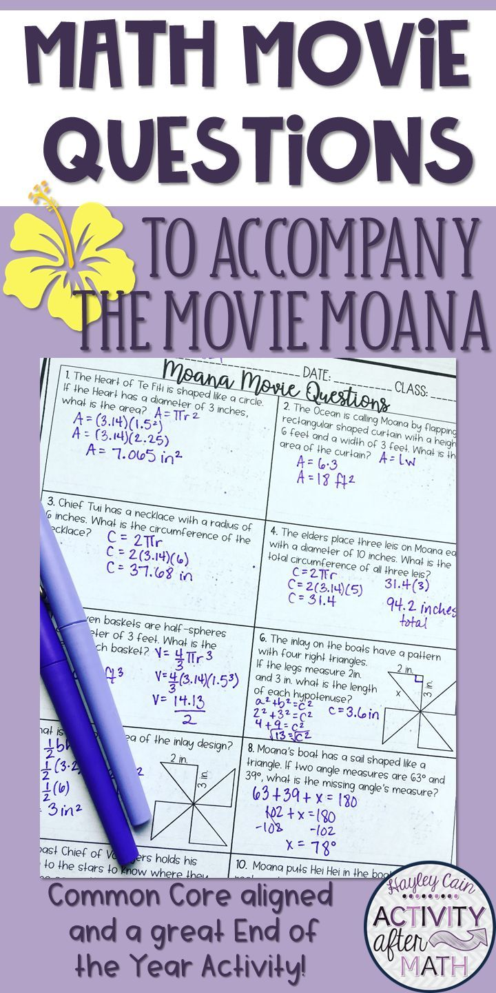 This Is A 20 Question Worksheet That Goes Along With The Movie Moana Students Do Not Necessarily Need To W Math Movie Questions Math Movies Middle School Math