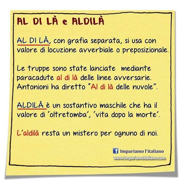 """Differenza tra """"al di là"""" e """"aldilà"""". . #learningitalian #learnitalian #imparareitaliano #aprenderitaliano #studyitalian #italianlanguage #italianlessons #italianteacher #languages #languagelearning"""