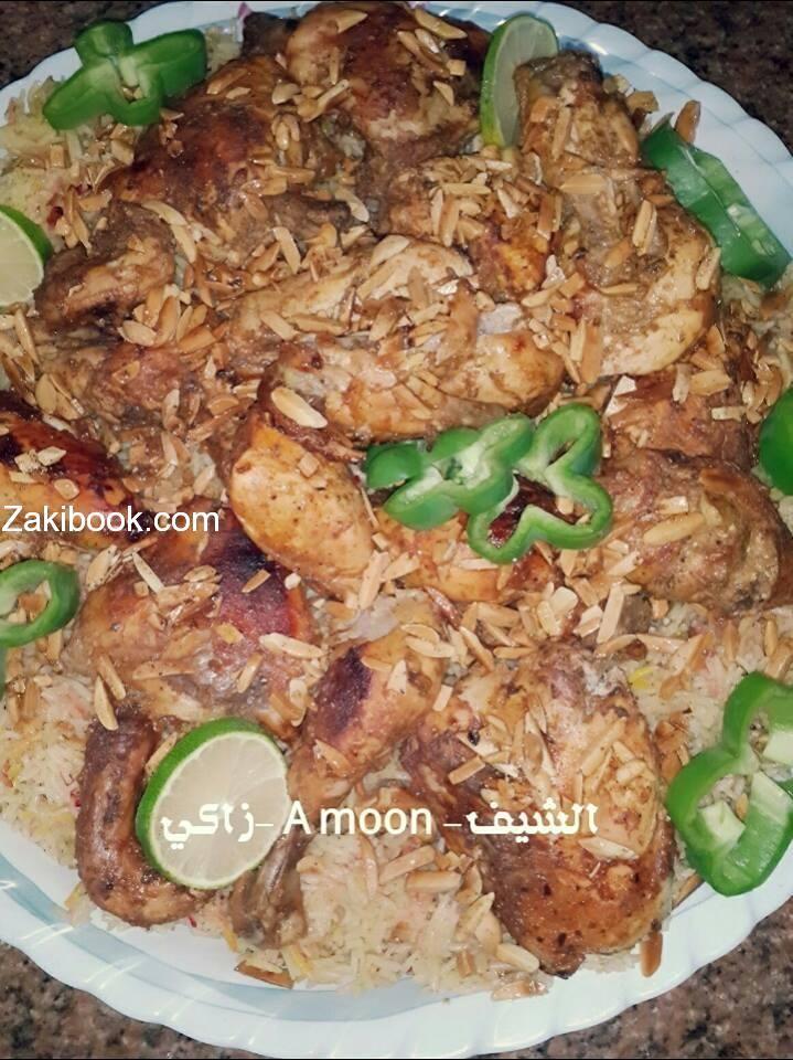 مندي الدجاج الصحي واللذيذ المدخن بالفرن زاكي Eastern Cuisine Food Main Dishes