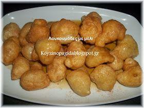 Κουζινοπαγίδα της Bana Barbi: Φτιάχνω λουκουμάδες με μέλι -συνταγή και βίντεο-