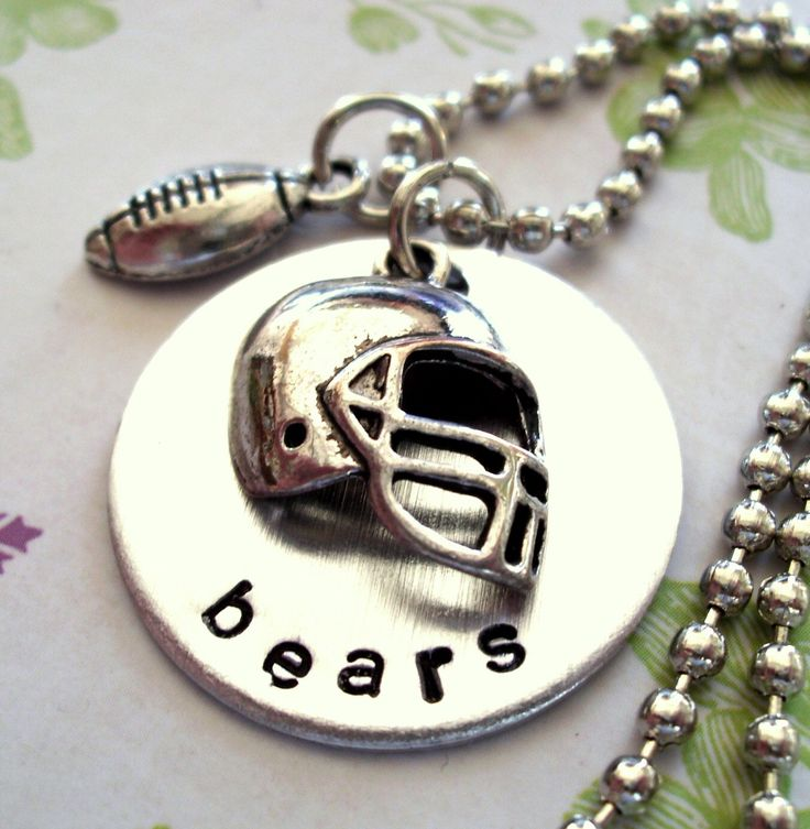 Personalized Football Helmet and Football Charm Necklace, Football Necklace, Sports Jewelry, Football Jewelry, Hand Stamped Football Jewelry by CharmAccents on Etsy https://www.etsy.com/listing/104039850/personalized-football-helmet-and