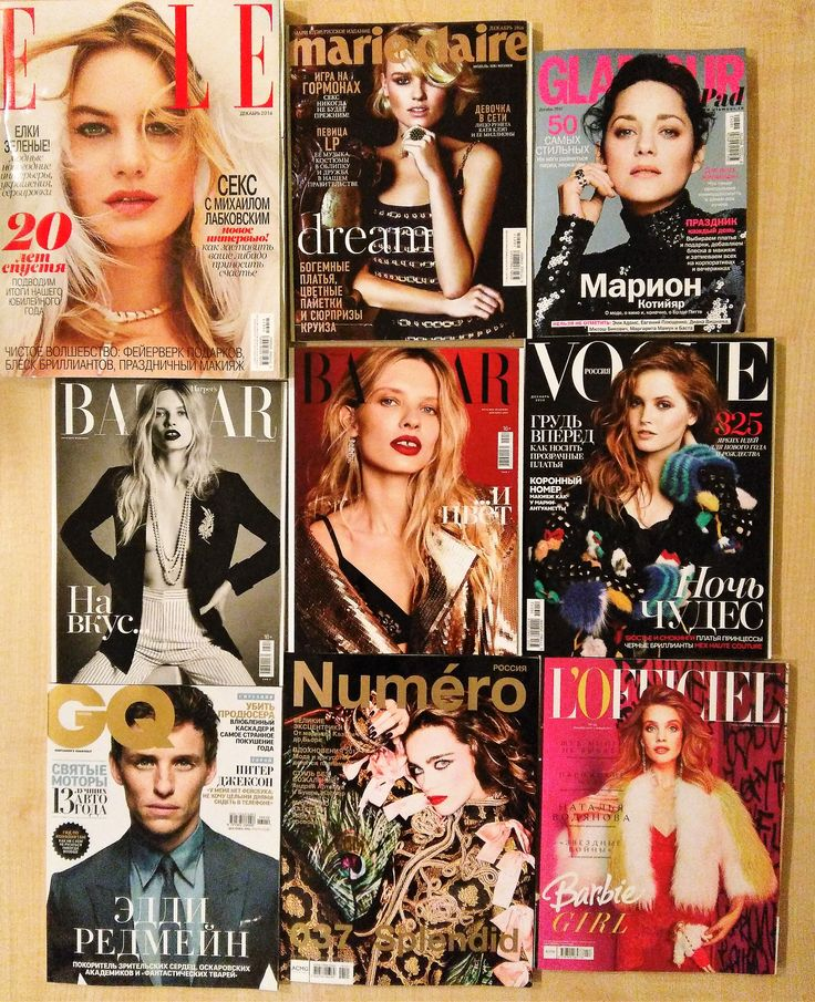 🇬🇧The December inspiration 🎄 🇷🇺Декабрьское вдохновение 🎉  #JDS #atelier #studio #life #fashion #magazine #december #issue #trend #style #fashionart #popculture #tailor #designer #stylist #inspiration #vogue #gq #glamour #marieclaire #elle #numero #lofficiel #harpersbazaar #ателье #студия #мода #стиль #декабрь #вдохновение