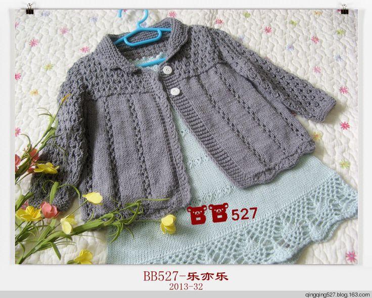Yue Yue ayrıca --- Kore versiyonu küçük bir ceket (2013-32) - BB527 - bb527 Happy Journey örgü