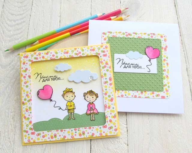 Бумажное конфетти: Немного детского