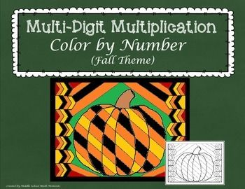 MultiDigit Multiplication Color by Number (fall theme