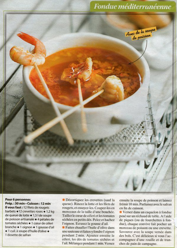 Les 139 meilleures images du tableau recettes de fondue for Plat unique convivial