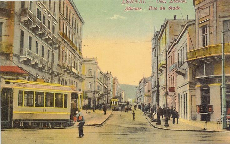 Η οδός Σταδίου είναι ιστορικός δρόμος στην 1η δημοτική ενότητα της πόλης της Αθήνας. Συνδέει την Πλατεία Ομονοίας με την Πλατεία Συντάγματος