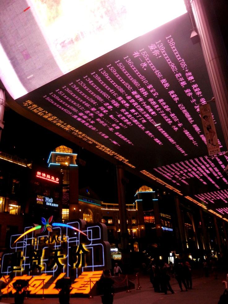 World's largest LED screen, Beijing, China