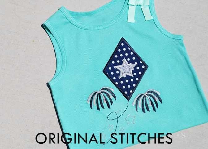 Patriotic Kite Applique Design - Original Stitches
